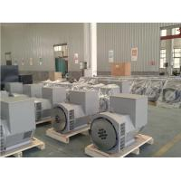 Cheap Factory Direct Prices AC High Quality Stamford Alternator, brushless, From 6kva To 2750kva for sale