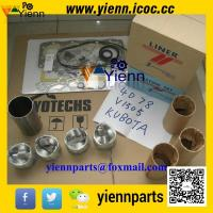 Best Kubota V1505 piston +ring+liner+full gasket kit with head gasket for KH71 KX71H KX91 excavator engine overhual rebuild wholesale