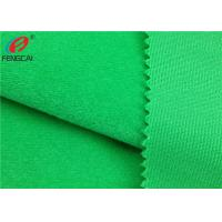 Best 100% Polyester Tricot Knit Fabric Non-Stretch Soft Velour Loop Fabric For Shoes / Garment wholesale