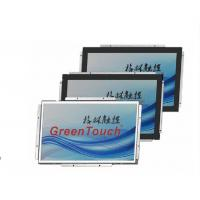 China 21.5 Inch Touch Computer-open frame -5A series Waterproof industrial embedded/ open frame touch screen computer on sale