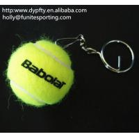 Buy cheap ball keychain from wholesalers