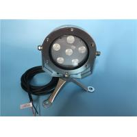 Best Underwater Led Lights For Ponds With 316 Stainless Steel Housing And Bracket wholesale