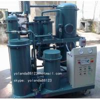 Best Lubricating Oil Purifier Plant/ Lubricating Oil Purification System/ Lubricating Oil Filtration Equipment/ High Vacuum Oil Purifier/ Vacuum Oil Water Evaporation System wholesale