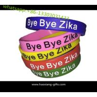 Buy cheap 202*12*2mm Cheap custom silicone bracelet fashion silicone wristband from wholesalers