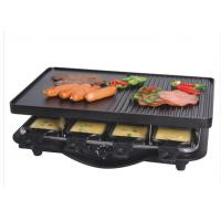 Best Smokeless 2 layer Indoor Electric BBQ Grill XJ-09380 wholesale