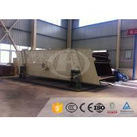China Large  Vibratory Screening Equipment Double Deck Vibrating Screen Stable Operation on sale