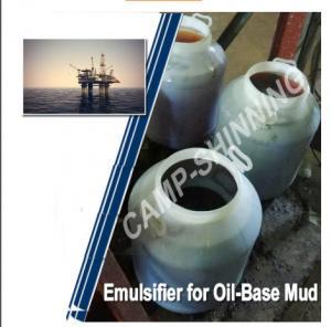 Best Strong Anti Pollution Organic Emulsifier , Adjustable Performance Secondary Emulsifier wholesale