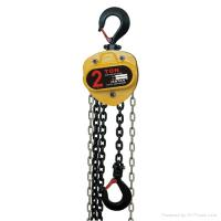 Buy cheap 0.5-10T HS-VT chain pulley block from wholesalers