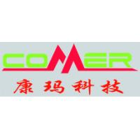 China Dongguan Comer Electronic Technology Co., Ltd. logo