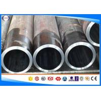 Best ST52.4 Hydraulic Cylinder Steel Tube DIN 2391 Honed Stainless Steel Tubing wholesale