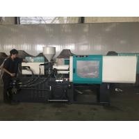 China cost of injection moulding machine custom plastic parts manufacturers dakumar injection molding machine on sale