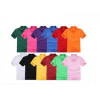 China Colorful Short Sleeve Mens Cotton Polo Shirts Blank , Women Embroidered Polos on sale