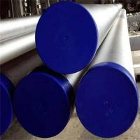 Best High Strength Duplex Stainless Steel Tubing 17-4PH T-630 17-4PH Excellent Corrosion Resistance wholesale