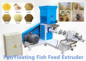 China Pet Floating Fish Feed Dog 50kg/H 1000kg/H Food Pellet Making Machine on sale
