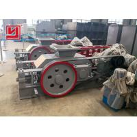 China AC Motor Toothed Roller Crusher Used For Construction And Mining Industry on sale