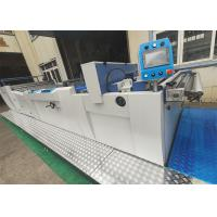China Electric Industrial Thermal Film Laminating Machine , Automatic Laminating System on sale