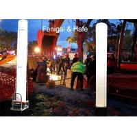 China 4 m Inflatable Light Tower With High Bright Hmi 1200w Lamp For Earthquake Rescue on sale