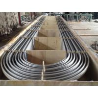 Buy cheap Bright Surface Stainless Steel U Bend Tube TP316L / TP316Ti / ASTM B677 904L from wholesalers