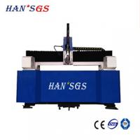 Buy cheap 2000w Sheet Metal Fiber Laser Cutting Machine with Ipg Laser Source product