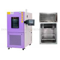 Best Programmable Temperature Humidity Test Chamber , Environmental Chamber Humidity Control 0.5℃ Accuracy wholesale