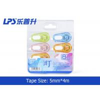 Buy cheap School Stationery Mini Correction Tape 8pcs One Set Plastic Colored Correction Runner product