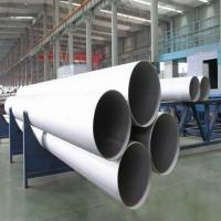 Best DN15-DN2400 A312 TP310S Stainless Steel Welded Pipe wholesale