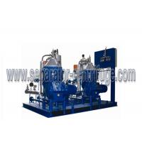 Best Self Cleaning HFO & LO Treatment Power Plant Equipments with High Cost Performance wholesale