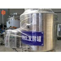 Best Fully Enclosed Design Milk Processing Machine Yogurt Fermentation Tank 30 Litre wholesale
