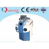 Best 50W / 100w Power Jewelry Laser Welding Machine CO2 Laser Source High Speed wholesale