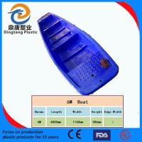 Best plastic Rowing Boat hosting many people wholesale