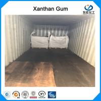 Best Corn Starch Raw Material Xanthan Gum Food Grade 99% Purity For Dairy Produce wholesale