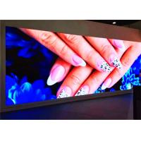 Buy cheap Indoor Rental P3.91 Led Screen, CE, ROHS FFC certification, 110v-220v power from wholesalers
