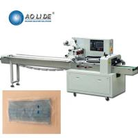 China PVC Paper Gift Card Packing Machine SUS304 Double Converter 220 Voltage on sale