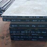 China P20 1.2311 1.2312 1.2738 P20+Ni Steel Plate of Special Steel for molds on sale