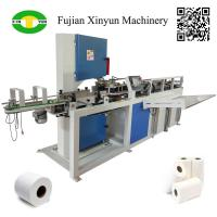 Best CE certification high speed small toilet paper and kitchen towel paper band saw cutting machine wholesale