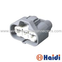 Buy cheap 3P Female toyota Fan and electronic fan plug Automotive Connectors 6189-0588 product