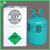 Best New priced Refrigerant gas R507 for hot sale wholesale