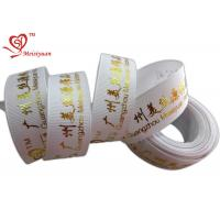 Best 25mm thick grosgrain Hot stamping ribbon printed With Gold Logo wholesale