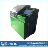 China common rail fuel injector bench tester, China fuel injector test bench suppliers on sale