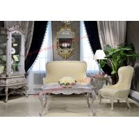 Best Nice Design for Neoclassical Leisure Sofa set by Wooden Carving Frame and Fabric wholesale
