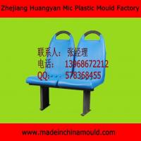 China Plastic Stadiums and Bus Chair Injection Mould Company on sale