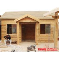 China Supply Log Cabin Houses ,Log Cabin House,Hot Line 0086-18927743221. on sale