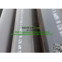 China Steel Water Well Casing 8 5/8 Stc J55 Tubing/Oil Well Casing Pipe on sale