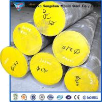 China Hot die steel H13 steel bar on sale