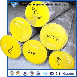Best Round Steel 1.2344 manufacturer supply wholesale
