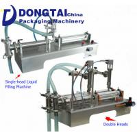 China semi auto small bottled oil filling machine on sale