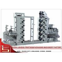 China High efficiency Flexo Label Printing Machine For Printing Adhesive Labels on sale