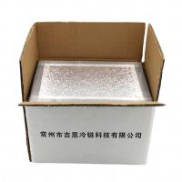 Best Corrugated Board Carton Self-Assembly Food Refrigerator Cold Shipping Box wholesale