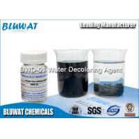 China ISO SGS Dicyandiamide Formaldehyde Resin Wastewater Treatment Chemicals on sale