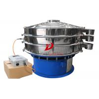 China High Efficiency Ultrasonic Vibrating Screen No Mesh Plug Finer Carbon Steel on sale